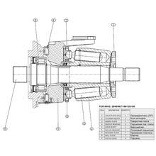 Гидронасос Bosch Rexroth A4VG